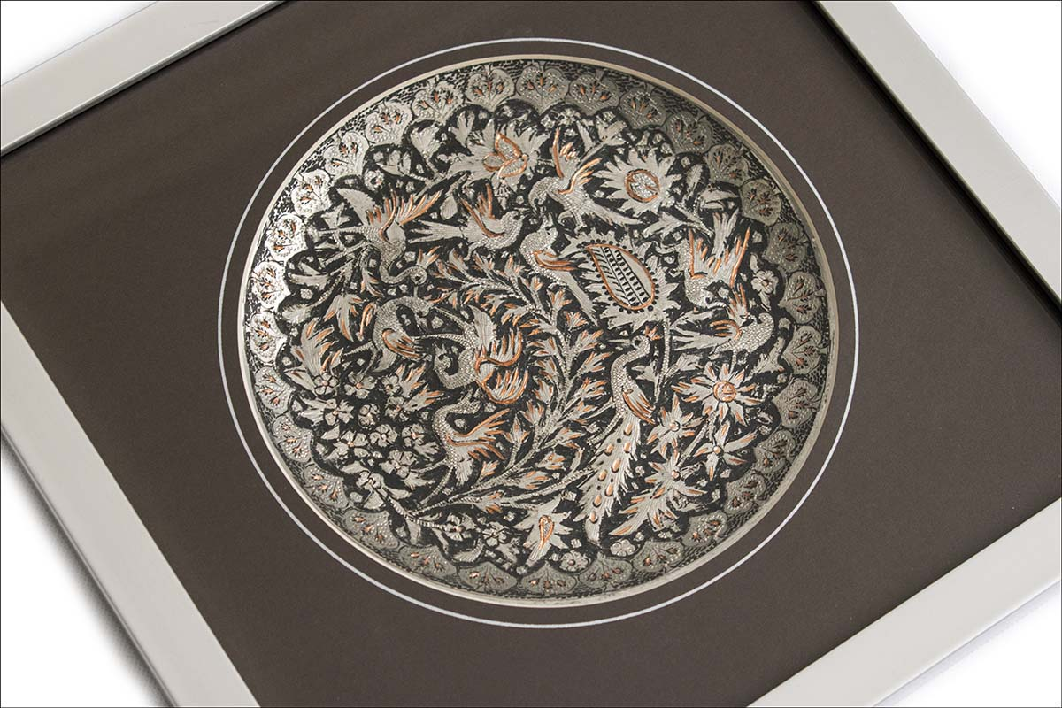 Persian Toreutics Wall Decor Framed Is Made Of Copper. The Plate Itself Has 18cm Width. The Pattern Features An iconic Persian Garden